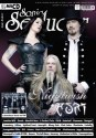 Nightwish Red Passion Box - limited Edition 8 x 7 Inch Vinyl Single