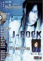 Starfacts, J-Rock, Japan, Musik, Dir En Grey, D'Espais Ray, Moi Dix Mois