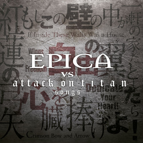 epica attack on titan