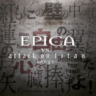 epica attack on titan kl